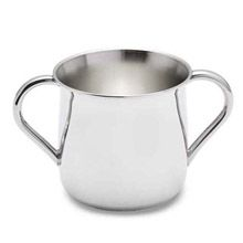 Reed and Barton Newton Double Handle Sterling Silver Baby Cup