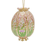 ChemArt Trellis Egg Brass Christmas Ornament