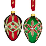 Waterford Lismore Eggs, Set of Two, Christmas Egg Ornaments